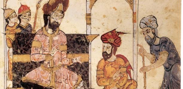 Abd al-Málik ibn Marwán (عبد المالك بن مروان) (La Meca)
